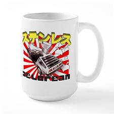 Japanese DeLorean Mug