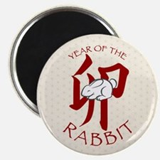Year of the Rabbit (stars) Magnet