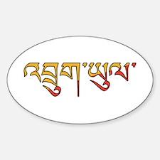 Bhutan (Dzongkha) Sticker (Oval)