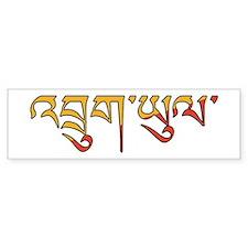 Bhutan (Dzongkha) Bumper Sticker