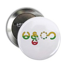 "Burma (Burmese) 2.25"" Button"