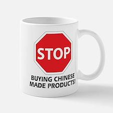 Cute Chinese communist party Mug