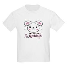 Chinese New Year 2011 Rabbit T-Shirt