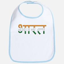 India (Hindi) Bib