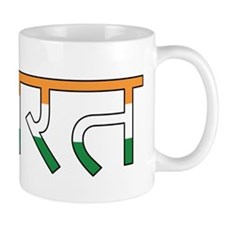 India (Hindi) Mug