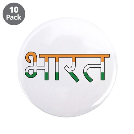 """India (Hindi) 3.5"""" Button (10 pack)"""