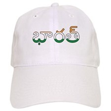 India (Telugu) Baseball Cap