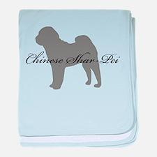 Chinese Shar Pei baby blanket
