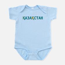 Kazakhstan (Kazakh) Infant Bodysuit