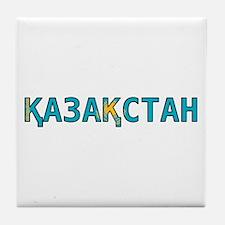 Kazakhstan (Kazakh) Tile Coaster