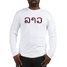 Laos (Lao) Long Sleeve T-Shirt