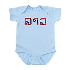 Laos (Lao) Infant Bodysuit