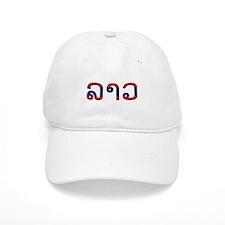 Laos (Lao) Baseball Cap