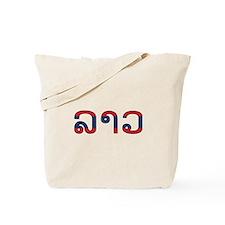 Laos (Lao) Tote Bag