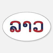 Laos (Lao) Decal