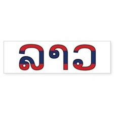 Laos (Lao) Bumper Sticker