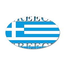Greece Greek Flag 22x14 Oval Wall Peel