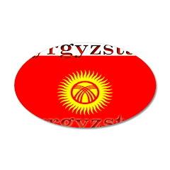 Kyrgyzstan Kyrgyz Flag 22x14 Oval Wall Peel