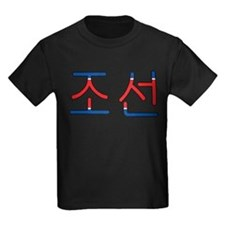 North Korea (Hangul) T
