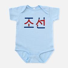 North Korea (Hangul) Infant Bodysuit