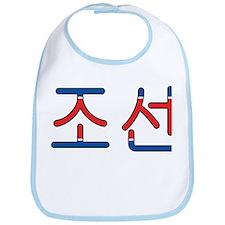 North Korea (Hangul) Bib