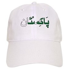 Pakistan (Urdu) Baseball Cap