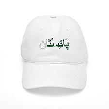 Pakistan (Urdu) Cap