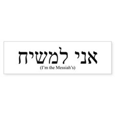 I'm the Messiah's Bumper Bumper Sticker