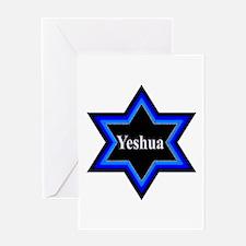 Yeshua Star of David Greeting Card