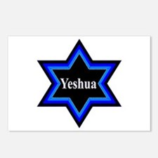 Yeshua Star of David Postcards - 8 Pack