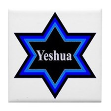 Yeshua Star of David Tile Coaster