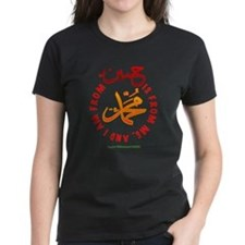 Unique Ahlul bayt Tee