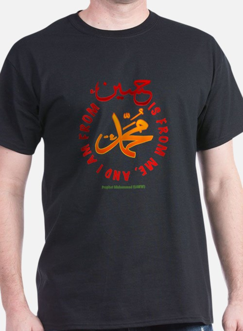 Hussein Is From Me, And I Am From Hussein - Prophe