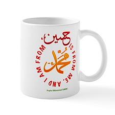 Cute Muslim Mug