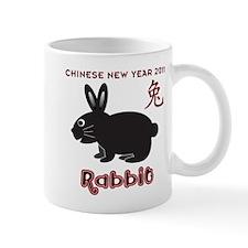 Year of Rabbit 2011 CNY Small Mug