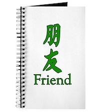 Friend Chinese Symbol Journal