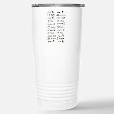 Motivational Words Stainless Steel Travel Mug
