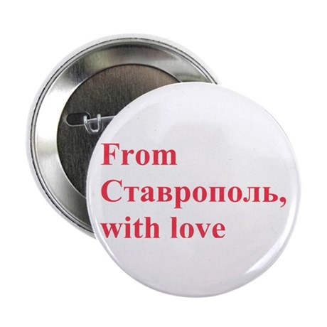 "Stavropol 2.25"" Button (100 pack)"