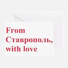 Stavropol Greeting Cards (Pk of 10)
