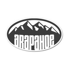 Arapahoe Basin 38.5 x 24.5 Oval Wall Peel