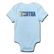 Chukotka Infant Bodysuit