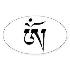 Aum in Tibetan Script Decal