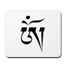 Aum in Tibetan Script Mousepad