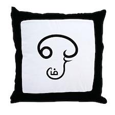 Aum Tamil Script Throw Pillow