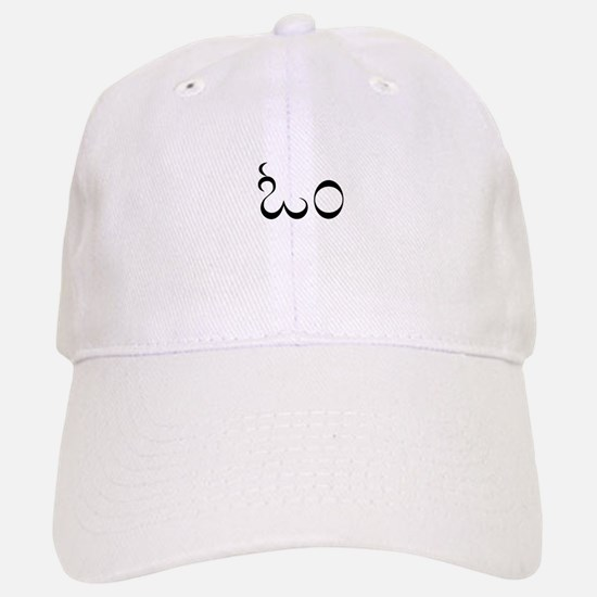 Aum Symbol Baseball Baseball Cap