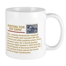 Pavlichenko Sniper Mug (Digest Issue #7)