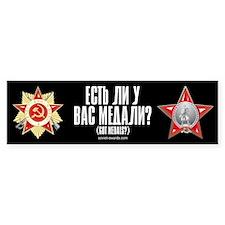 Got Medals? Russian Bumper Bumper Sticker