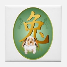 Year Of The Rabbit Tile Coaster