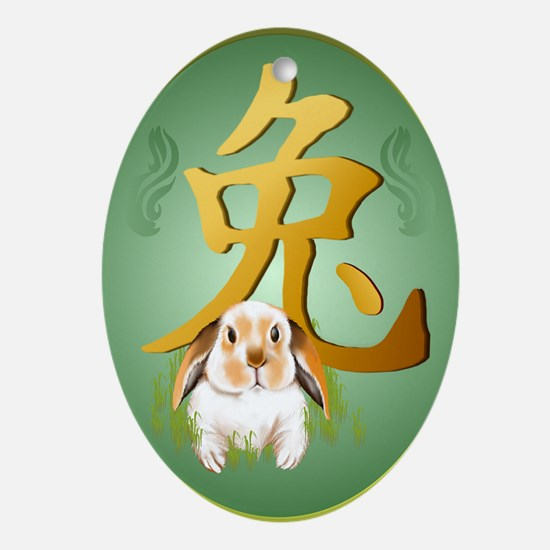 Year Of The Rabbit Ornament (Oval)