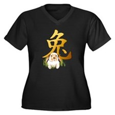 Year Of The Rabbit Women's Plus Size V-Neck Dark T